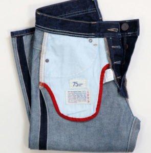 8-DLOOP-75-Raw-Comfort-Slim-Inside-Label-590x600