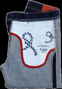 dloop_75_raw_selvedge_jeans
